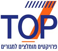 TOP7 - פרויקטים מומלצים למגורים בתל מונד ואזור השרון - טופ7